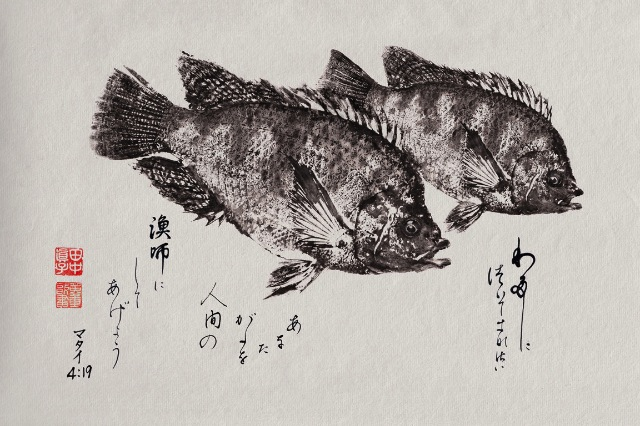 2013 04 09 dwight hwang Gyotaku 06 Dwight Hwang