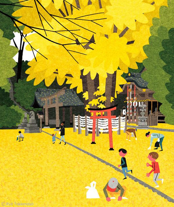 Ryo Takemasa 13 Ryo Takemasa
